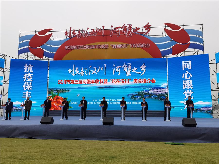 蟹王蟹後爭霸 湖北漢川舉辦第三屆河蟹豐收節