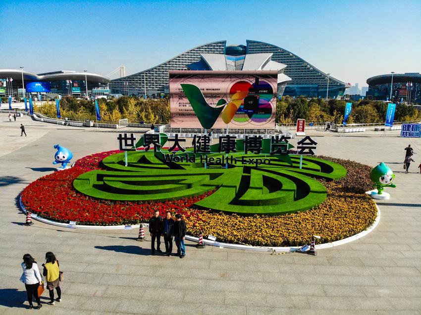 匯聚全球資源 展會經濟助推武漢大健康産業發展