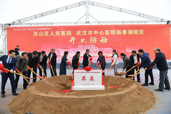 武漢市中心醫院楊春湖院區開建