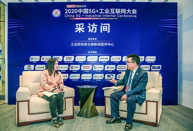 """莊丹:""""5G+工業互聯網""""讓企業擁抱""""智造+"""""""