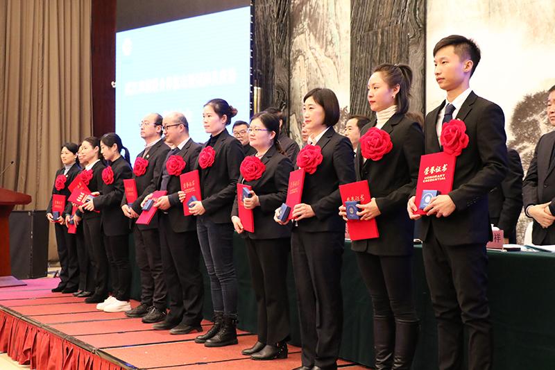 武漢和潤聯合體抗擊新冠肺炎疫情表彰大會舉行