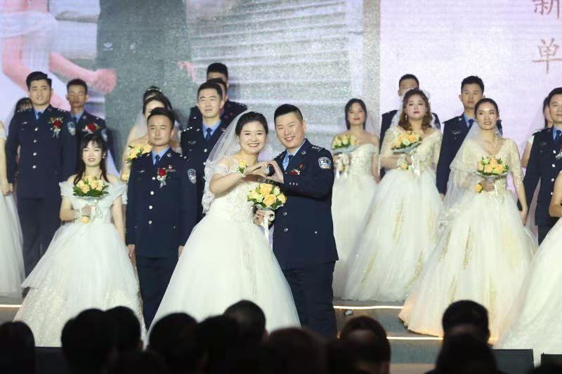 """""""2020漢警集體婚禮""""在漢舉行 38對新人喜結良緣"""