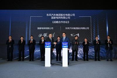 東風將與國家電網組建合資公司 布局充換電站運營