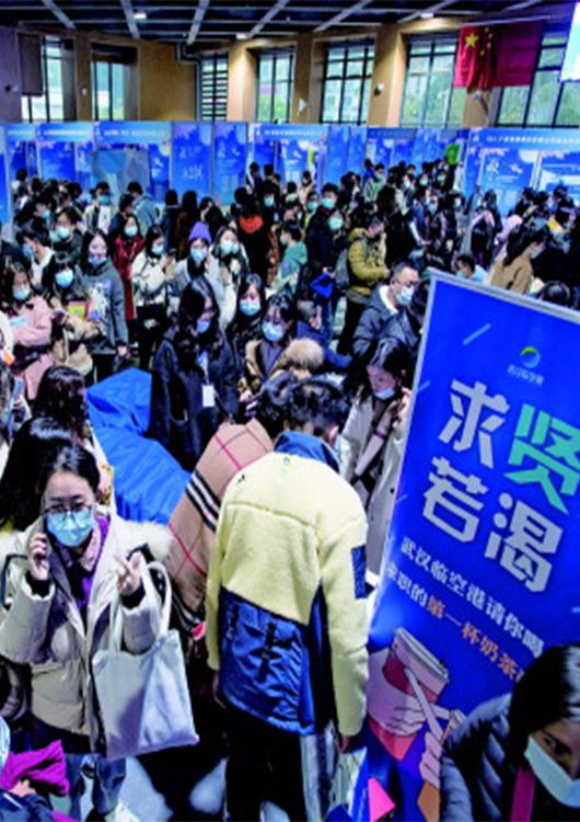國社觀荊楚 | 武漢打造大學生最友好城市