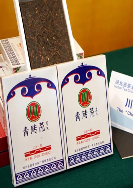 """國社觀荊楚   """"羊來茶往"""" 湖北""""回禮""""蒙古國"""