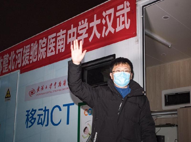 武漢大學中南醫院派出車載移動CT支援河北