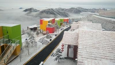 冬日五峰:霧凇雲海 美成童話