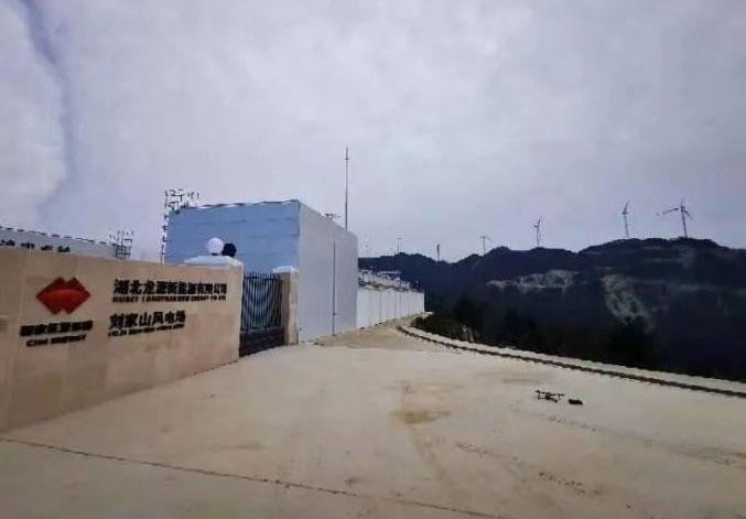 武漢首座風電場投運 首月發電251萬千瓦時