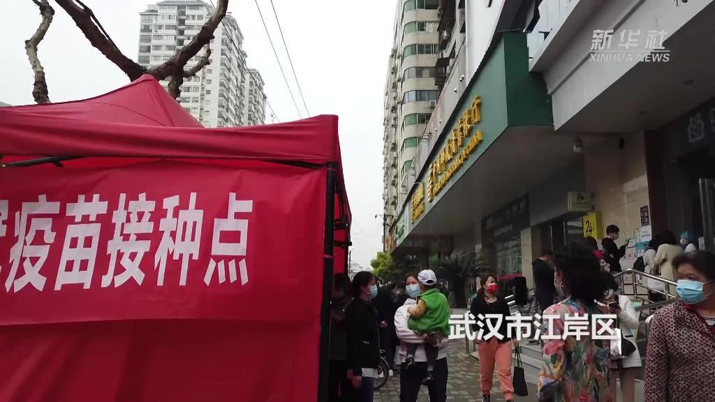 """新華全媒+丨一位拉美姑娘的""""武漢日記"""""""