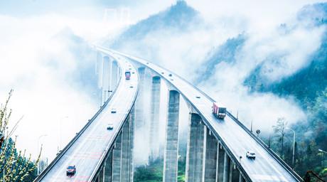 """沿著高速看中國丨交通給力 大山美景""""走出深閨"""""""