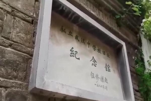 """陳潭秋:""""特殊""""的中共七大中央委員"""