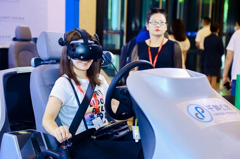 第五屆機動車駕駛培訓與道路交通安全國際論壇在漢舉行