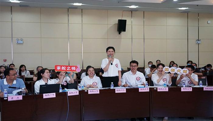 政企互動 武漢市武昌區楊園街組織為青年幹部賦能活動