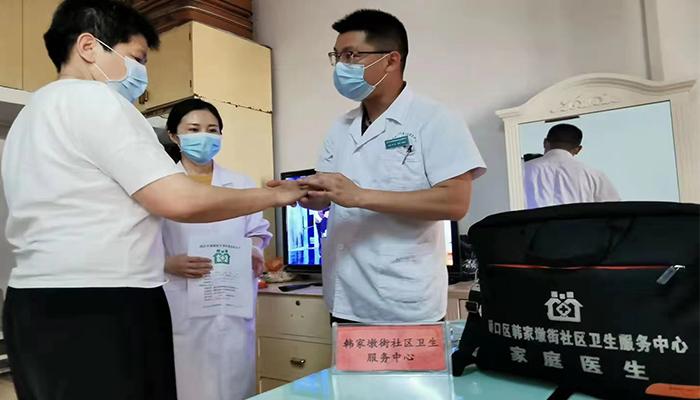 武漢硚口區全力推動家庭醫生簽約服務提檔升級