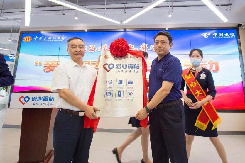 """湖北電信已建成105家營業廳""""愛心翼站""""專區"""