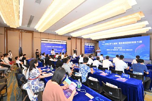"""2021中國無錫""""太湖杯""""創新創業大賽武漢賽區開賽"""