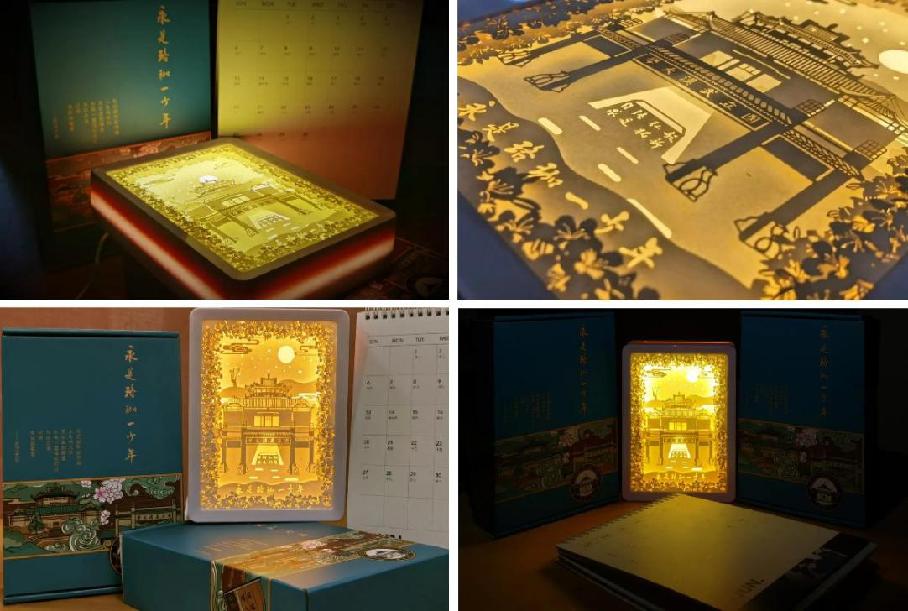 武漢大學舉行2021年畢業典禮 畢業生收到創意文創産品