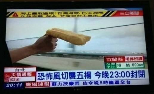 臺記者拿油條測風速