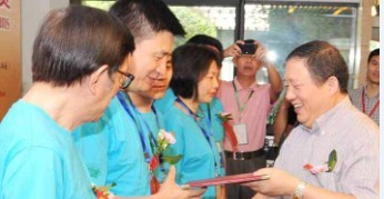 全球多個城市選手在滬爭霸中華發酵面食大賽