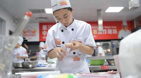 第三屆安琪酵母杯中華發酵面食大賽落幕