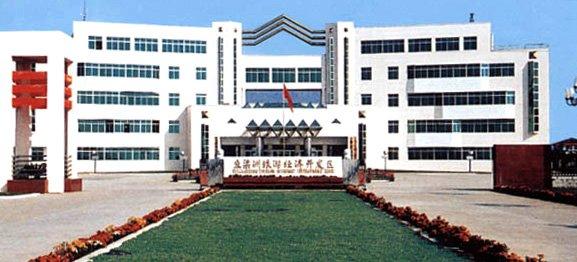 建的鹿鸣岛花园,襄樊置地房地产公司投资4000万元兴建的美亚花园小区