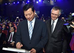 双方股东领导签字生效中期事业计划