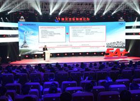 东风集团与PSA发布两周年战略联盟成果