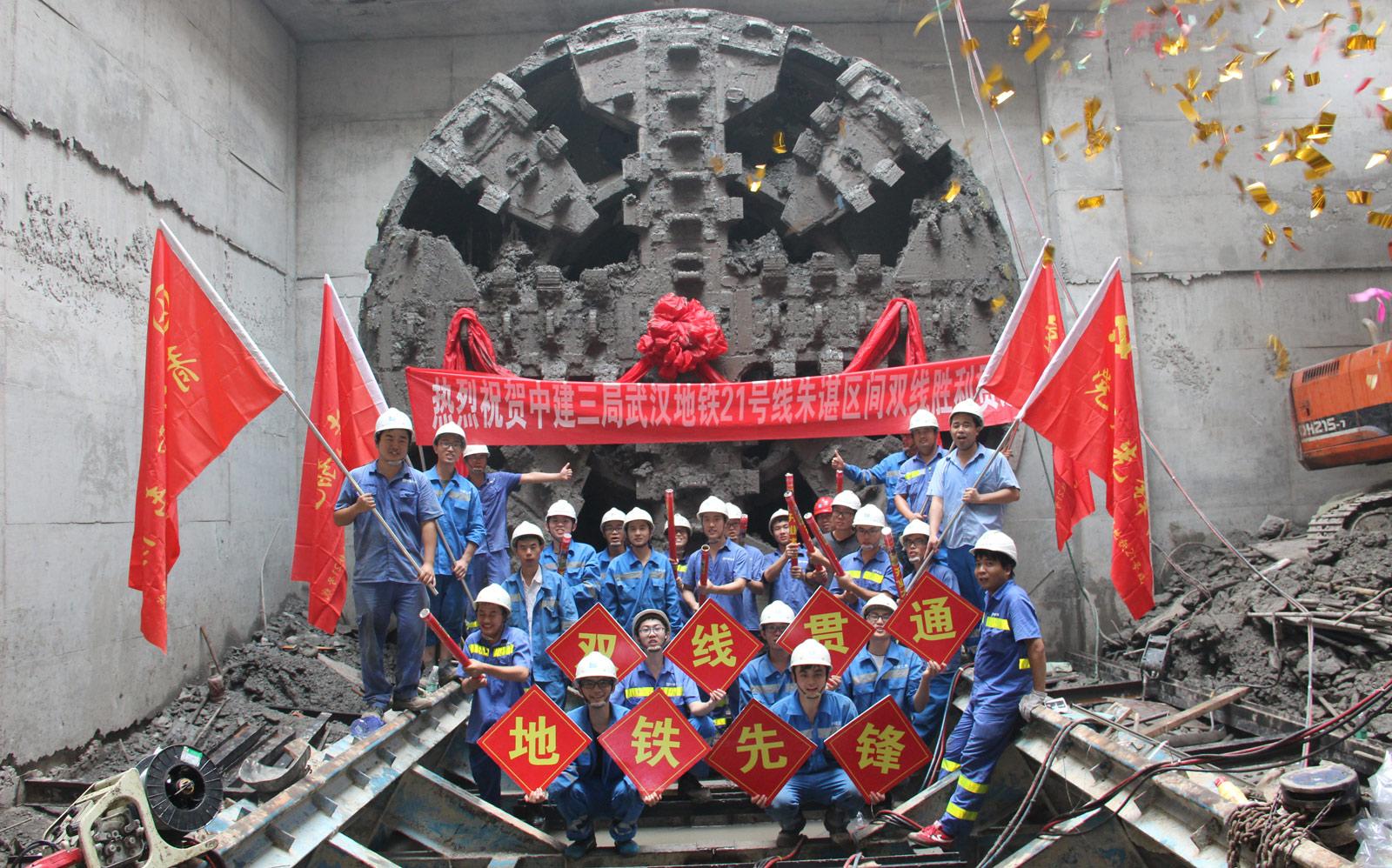 武汉地铁21号线(阳逻线)比原预定工期提前一年完工,是武汉目前建设速度最快的地铁地下线路。图为地铁阳逻线隧道施工贯通后建设者合影留念。