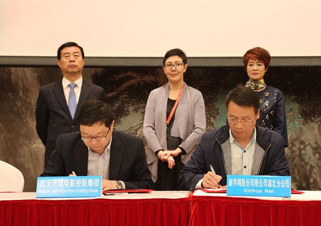新华网将与2017最新注册送白菜网市联合出品《长江救援》院线电影