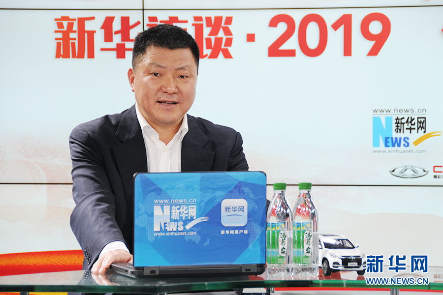 李国璋:做好长江大保护 实现企业高质量发展