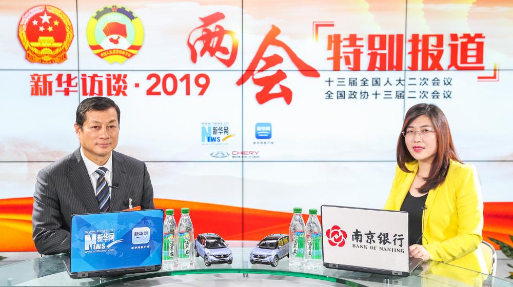 竺延风:用创新发展的思维推进汽车产业的高质量发展