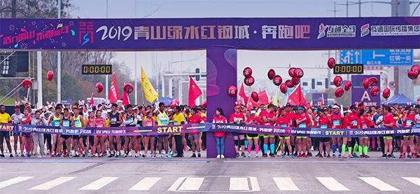 为军运会预热 2017最新注册送白菜网首个江滩马拉松开跑