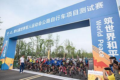 军运会公路自行车测试赛在2017最新注册送白菜网东湖绿道开赛