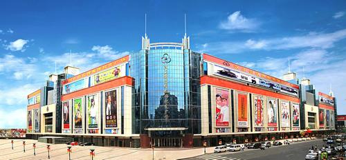 美誉度最好的服装批发集散中心,是全国最大的服装批发市场之一