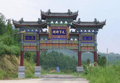 湖北省黄梅县新闻资讯_