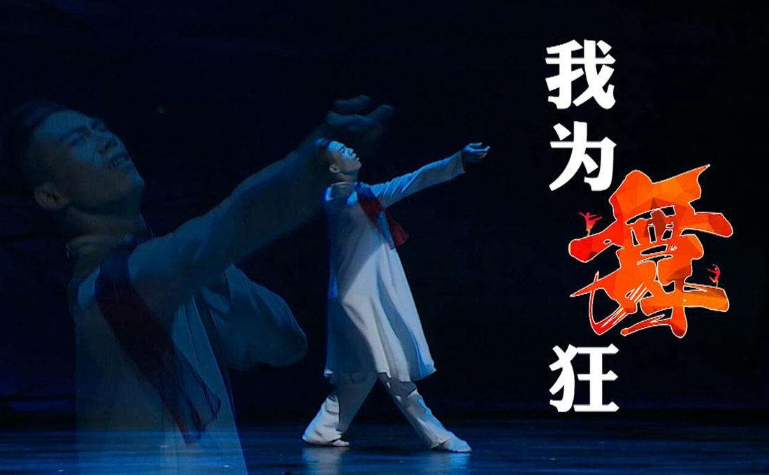 肖雪峰是武汉歌舞剧院舞蹈团副团长,国家二级演员。1996年,不满13岁的肖雪峰被湖北黄石市艺术学校选中,开始学习舞蹈。